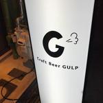 Craft Beer GULP -