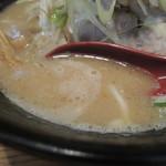麺処 花田 - 【再訪】味噌ラーメンのスープ