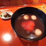 63507339 - 苺汁粉