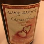 レストラン ラ フィネス - 2004 Marc Tempe Pinot Gris
