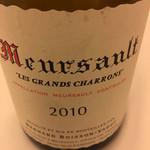 レストラン ラ フィネス - 2019 Bernard Boisson Vadot Meursault Les Grand Charrons