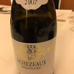 レストラン ラ フィネス - 2007 Mongeard Mugneret Echezeaux Grand Cru