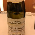 レストラン ラ フィネス - 1999 Domaine J.Confuron Cotetidot Vosne Romanee 1 Cru Les Suchots