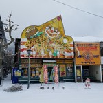 ラッキーピエロ - 「ラッキーピエロ ベイエリア本店」の外観