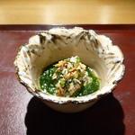 おかもと - かに菊菜和え 伊勢産新海苔