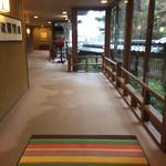 みやじまの宿 岩惣 - 本館廊下