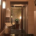 ホテル ラ・スイート神戸ハーバーランド - ホテル1階 ディナー会場 鉄板焼「心」