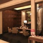 ホテル ラ・スイート神戸ハーバーランド - フロント