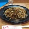 想夫恋 - 料理写真:焼きそば