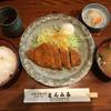 とんふみ - 料理写真:Aランチ とんかつ定食 890円