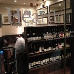 ビストロ ワイン カフェ ハース -