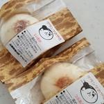 山菜料理のグランマ - おやき 1個160円