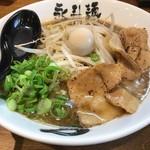 永斗麺 -
