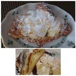 ゴントラン シェリエ - ◆クロワッサンダマンド(280円)・・クロワッサンに「アーモンド」や「粉糖」をかけた品。 アーモンドもタップリで見た目ほど甘くなく美味しい。