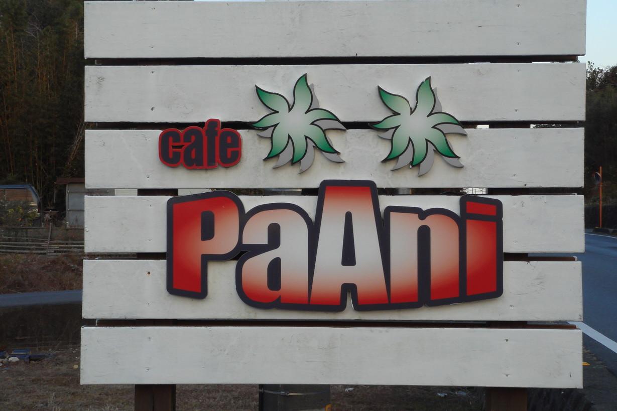 PaAni