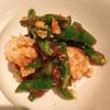 酢重DINING - 料理写真:いんげんのくるみ和え