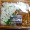 ファミリーマート - 料理写真:炙り焼照焼チキンステーキ