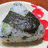 おにぎり屋さん - 料理写真:青菜
