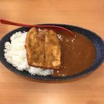 無添くら寿司 - シャーク☆シャリカレー  ¥450