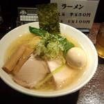 志奈そば 田なか セカンド - 味玉「塩」中華そば(880円)