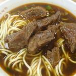 永康牛肉麺 - 料理写真: