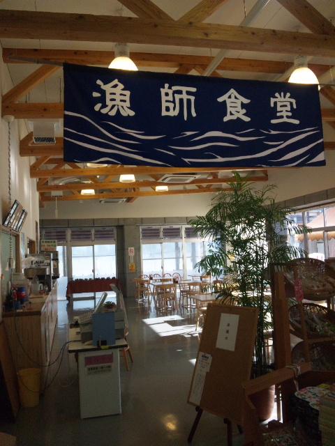 漁師食堂 宇土マリーナ おこしき館