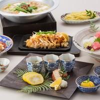 充実のコース料理!『3周年記念コース』『歓送迎会コース』