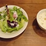 ノーマル - サラダとスープ(17-03)