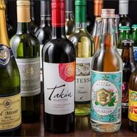 豊富なドリンク♪コース料理ご注文でワイン18種類も飲み放題!