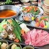 金山きらり - 料理写真: