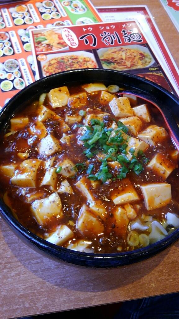 台湾料理 太和菜工坊