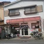 澤田店 -