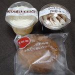 シャトレーゼ - シャトレーゼ ケーキプリン(左奥)白州天然水珈琲ゼリー(右奥)無添加うみたて卵シュー(手前)