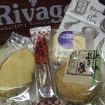 リバージュ - 堺 焼き菓子