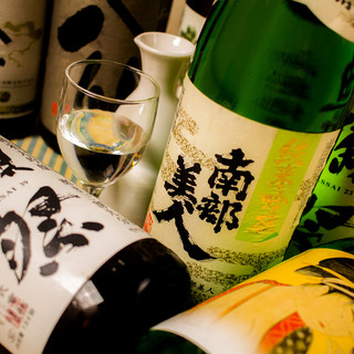 飲み放題が今だけ2490円→998円!料理コース多数ご用意