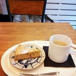 キトハルト - ラムレーズンのチーズケーキ、キトハルトブレンド
