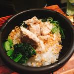 63618937 - 鶏×柚子胡椒のお茶漬け ¥980