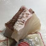 第三春美鮨 - 真鯛 活〆 1.35kg 神奈川県佐島