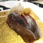 第三春美鮨 - 真鰺 55g 瀬付き 定置網漁 兵庫県沼島