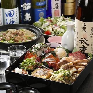 料理8品2.5Hセルフ飲放題付き純米酒コース