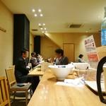 日本橋 鳥久 - 店内