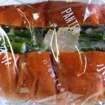 小松パン店 - いんげんとジャガイモの総菜パン
