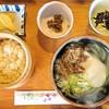 かぐや姫 - 料理写真: