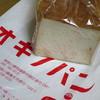 オギノパン - 料理写真:おなじみの食パン。