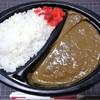味香美 - 料理写真:ポークカレー350円