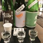 酒の九州 - 鍋島、庭のうぐいす、東鶴の3種をいただきました