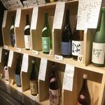 酒の九州 - 今月の九州の日本酒