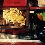 Umori - 料理写真:店内で食べた家族が撮った写真