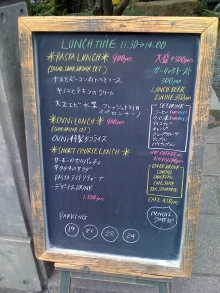 Cafe&Deli・OVNi