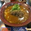 山商うどん - 料理写真:肉カレーうどん1410円